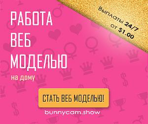 bunnycam_300250_1.jpg